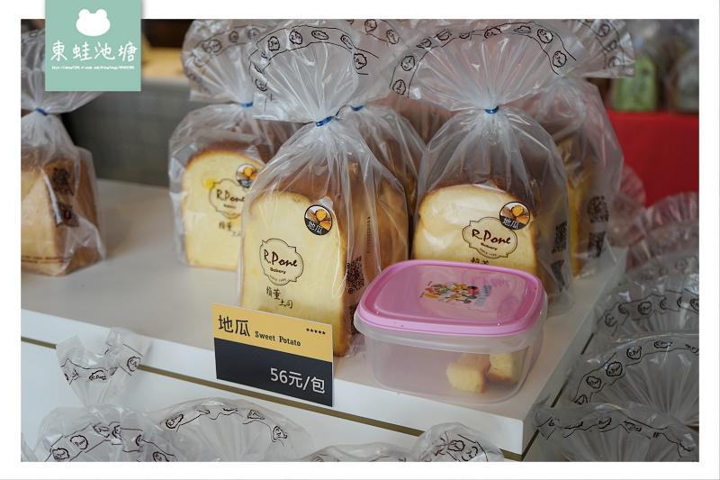 【三重土司推薦】工廠直營口味多樣化 賴董土司