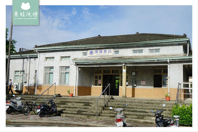 【嘉義水上免費景點】大壁式木構造車站 啟用於1911年 南靖車站