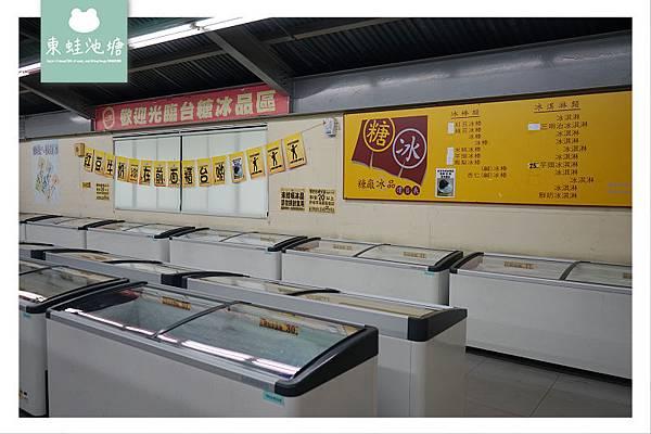 【嘉義水上免費景點推薦】台灣三大糖廠 建於1909年 南靖糖廠