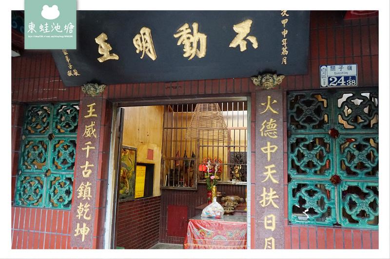 【台南關子嶺免費景點】溫泉守護神火王爺廟