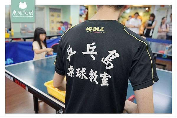【台北桌球教室】台北親子運動教學推薦 桌球教學兒童團體班 學群體活動好選擇