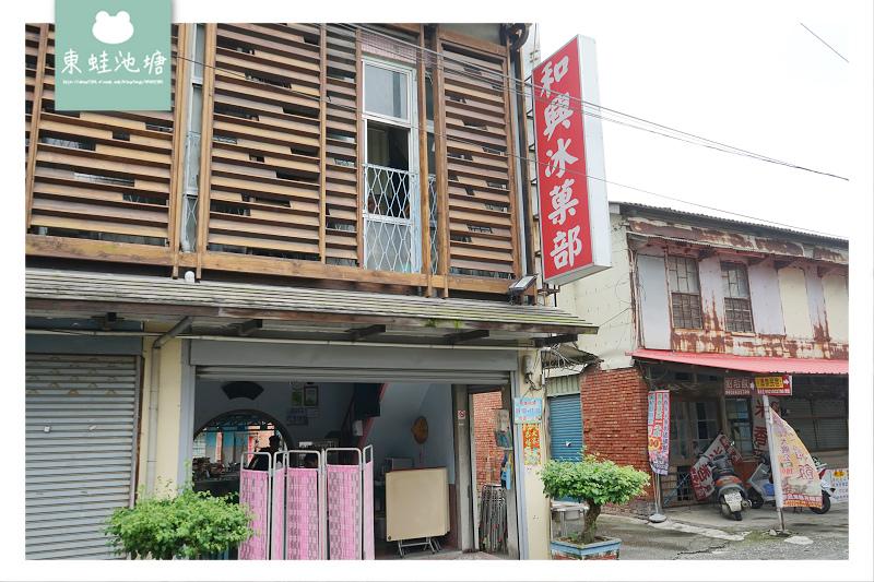 【台南後壁美食推薦】創建於1934年 雞蛋牛奶月見冰 和興冰果部