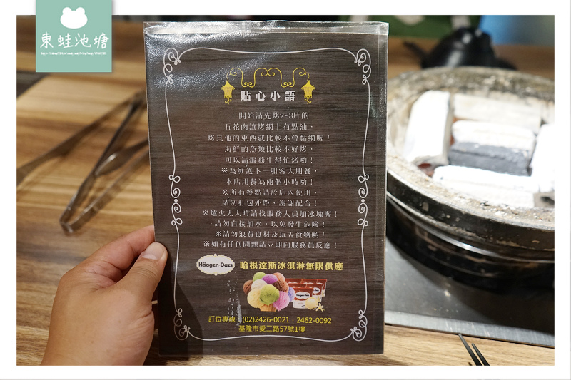 【基隆吃到飽推薦】炭火燒肉放題 肉品海鮮飲料冰品無限量供應 月桂炭火燒肉吃到飽