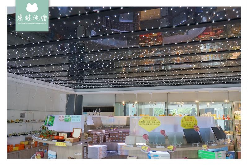 【基隆室內景點推薦】安樂區免費景點 大武崙工業區觀光工廠 元璋玻璃科技館