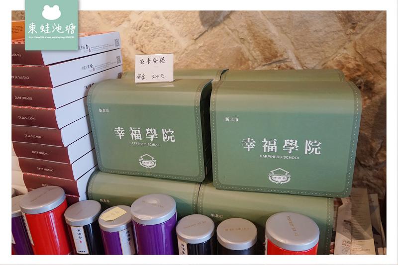【坪林老街美食推薦】創立於1951年 用心堅持把每一滴的味道做到最好 滴滴香 DI DI SHIANG
