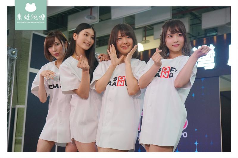 【台灣成人展】2019 TAE 台灣成人博覽會攻略活動篇 台北信義世貿三館
