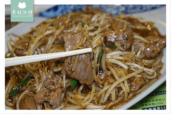 【台北大安區港式料理推薦】延吉街美食 港式懷舊風 波記茶餐廳