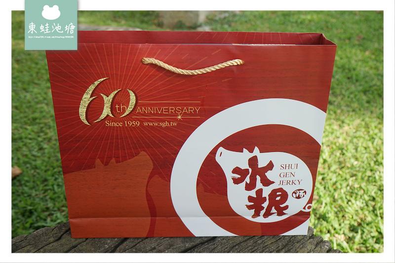 【2019中秋禮盒推薦】水根肉乾『柚遇見秋』禮盒 60年台灣職人手作肉乾肉鬆彰化老店