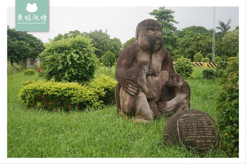 【嘉義免費景點推薦】嘉義市二二八紀念公園 二二八紀念碑 鎮魂之碑
