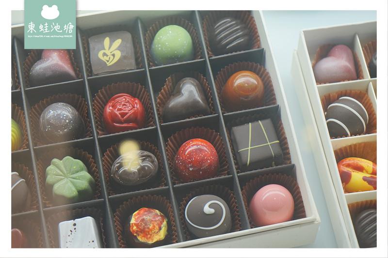 【嘉義情人節禮盒推薦】嘉義第一間手製巧克力店 嘉義十大伴手禮 蕊杜巧克力工坊