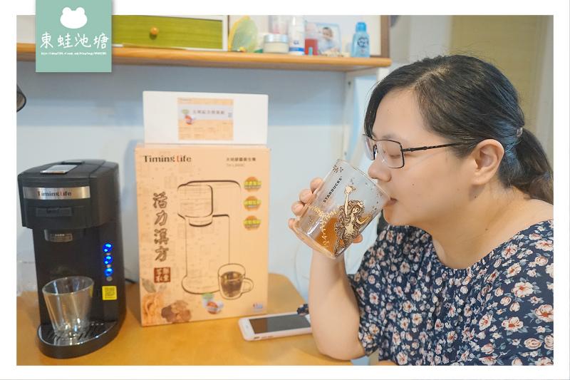 【天明膠囊養生機 TH-L999C】快速萃取漢方精華 照顧全家人健康好簡單