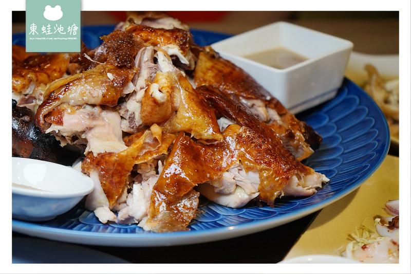 【台北甕缸雞推薦】市民大道美食聚餐餐廳好選擇 一吃上癮甕缸雞
