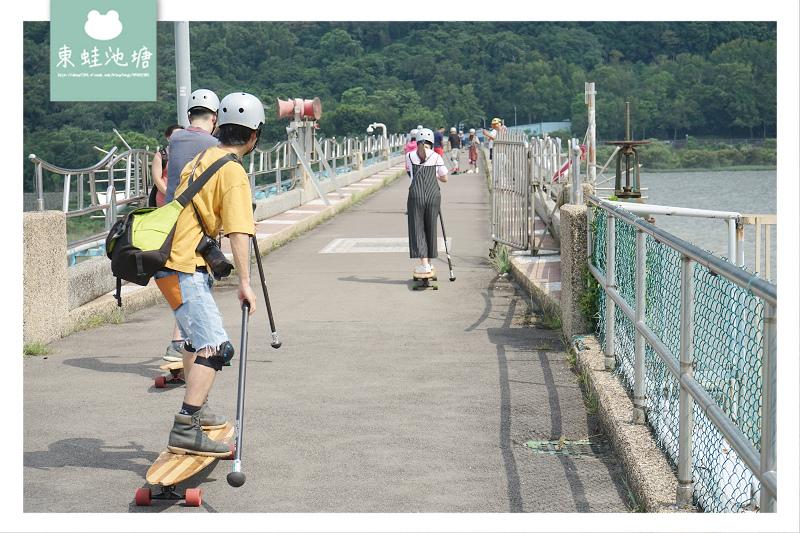 【桃園運動Fun漫遊】逐浪後池好食光 石門水庫後池大橋陸上衝浪