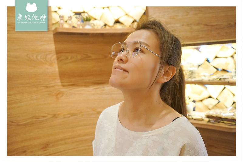 【竹北眼睛行推薦】全館均一價1980元 維修深層保養終身免費 LOHAS 樂活眼鏡竹北店