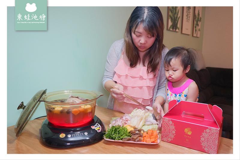 【養身雞湯宅配禮盒推薦】台北米其林必比登推薦餐廳 琰瓏粉光蔘燉全土雞湯 雙月食品社