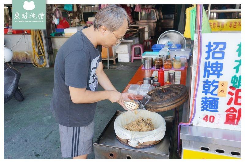 【桃園大業路寶山街中式早餐推薦】一整天的活力來源 櫻花蝦油飯/涼麵/綜合羹超美味 珍味魷魚羹