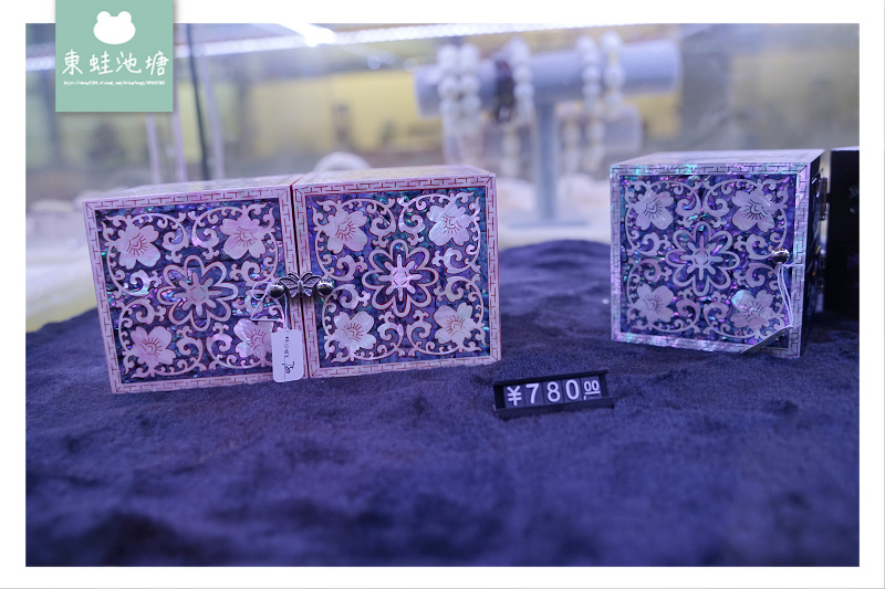 【溫州洞頭傳統工藝】館藏1200多件螺鈿文物 東海貝雕藝術博物館