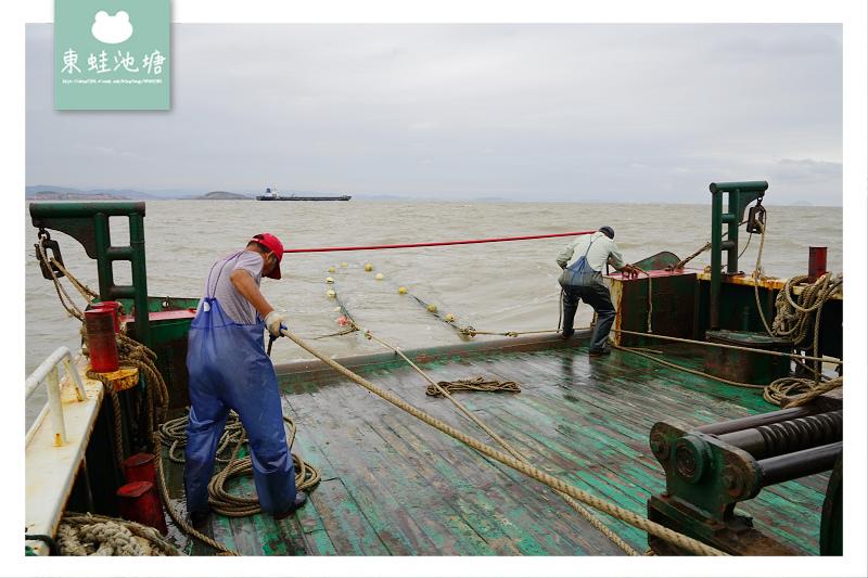 【溫州洞頭出海捕魚體驗行程】體驗漁民捕魚生活 新鮮加菜超美味