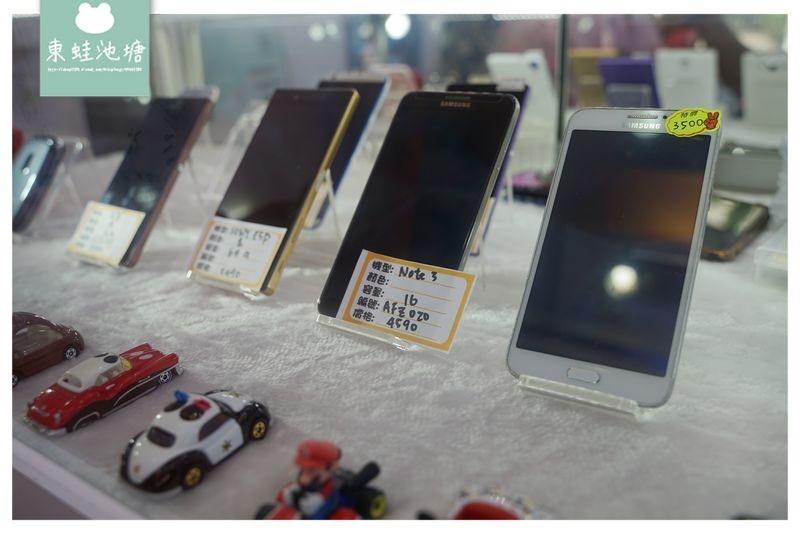 【桃園iPhone維修店家推薦】iPhone螢幕電池維修終身保固 手機快修站 30分鐘快修
