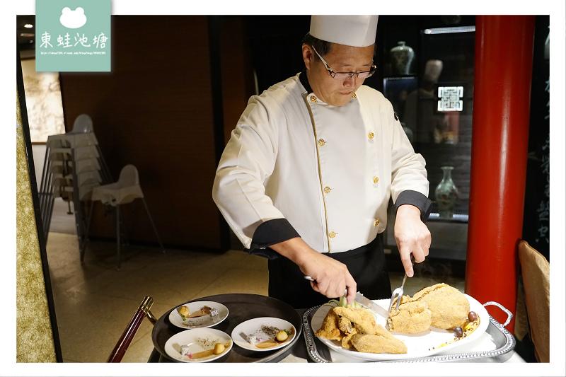 【桃園商務聚餐推薦】精緻江浙料理 美味御膳葫蘆鴨 蔣府宴