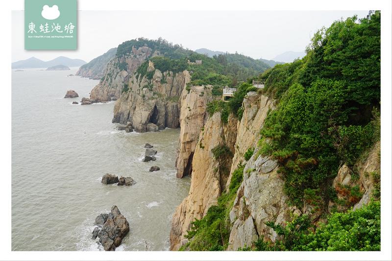 【溫州洞頭景點推薦】神州海上第一屏 洞頭半屏山景區