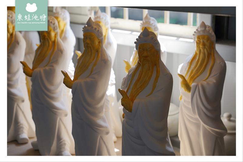 【鶯歌陶瓷老街一日散策】百年歷史老屋煙囪 全台唯一陶瓷佛像專賣 老街超人氣美食吃飽飽