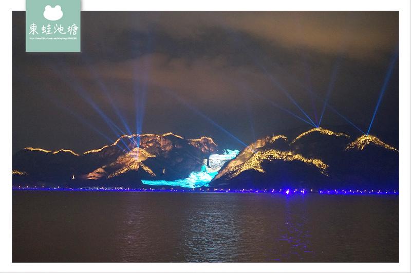 【溫州甌江南岸 雙金氏世界紀錄山體燈光秀】世界最大山體燈光秀 和 世界最大光瀑布
