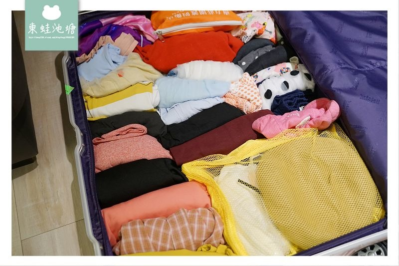 【出國旅行小物大推薦】好旅行-魔法收納袋 旅行壓縮袋 HADATA頸掛迷你風扇