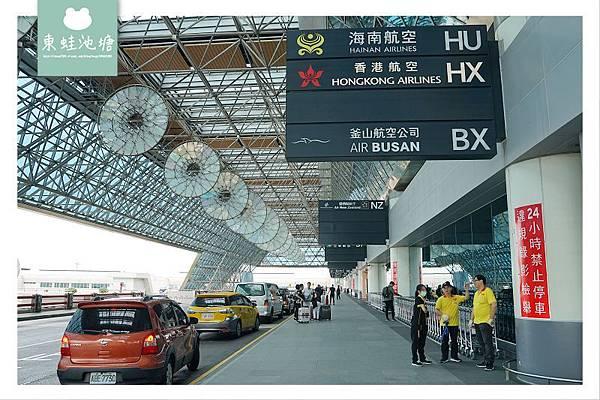 【釜山航空 Air Busan BX 794】台灣桃園國際機場→釜山金海國際機場 機場環境介紹