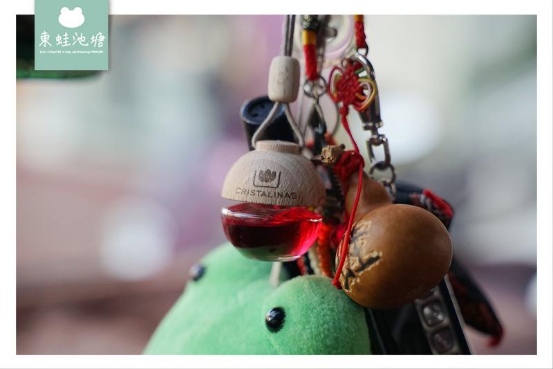 【車用芳香劑推薦】CRISTALINAS西班牙無酒精植萃香氛 車用球型植萃香氛