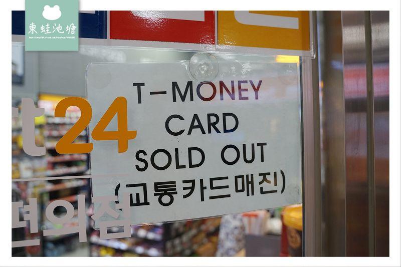 【釜山金海機場往釜山市區交通方式介紹】搭乘釜山金海輕軌轉釜山地鐵2號線 釜山地鐵搭乘心得