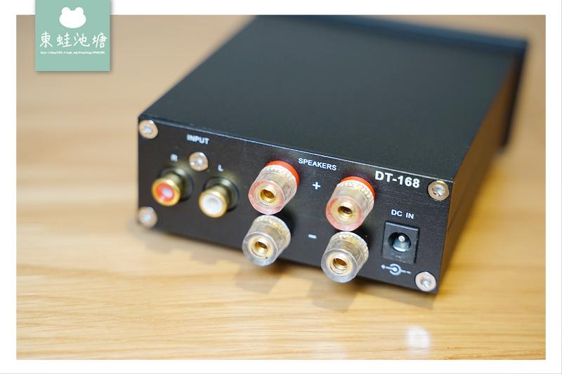 【微型家庭劇院推薦】DT-168 數位微型擴大機 S-4.25 環繞鋼烤喇叭 Tikaudio翊景國際有限公司