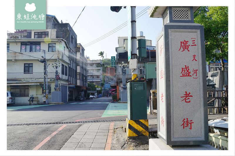 【苗栗三義免費景點推薦】建中國小3D彩繪天梯 廣盛老街好客走廊