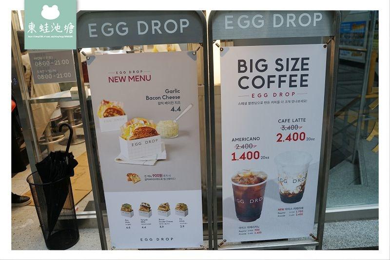 【韓國釜山早餐推薦】中文菜單 培根雙層乳酪歐姆蛋吐司 Egg Drop 에그드랍 서면 롯데후문점