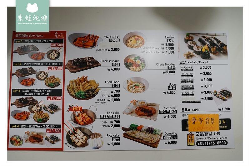 【釜山海雲台小吃推薦】海雲台傳統市場美食 火辣辣魚糕 불오뎅 해운대시장점