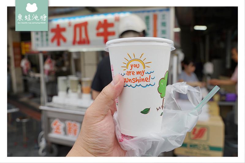 【鹿港美食推薦】濃郁好喝木瓜牛奶 金龍木瓜牛乳