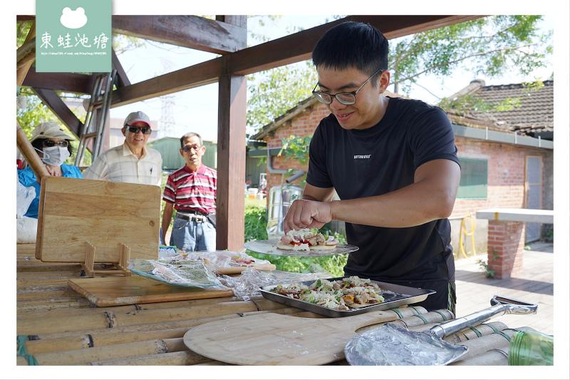 【內城樂齡健檢旅遊】不老學校鐵牛力阿卡 里山農場農耕體驗窯烤披薩
