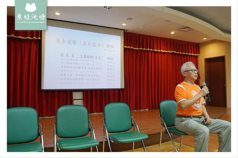 【內城樂齡健檢旅遊】臺北榮總員山分院健康檢查 復食覺察(自癒力)體驗活動