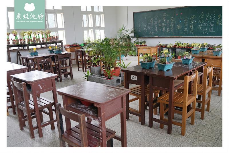 【內城樂齡健檢旅遊】不老學校染工教室 樂齡藍染課程