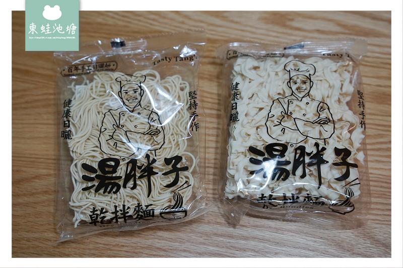 【好吃韓拌麵推薦】湯胖子廚神麵 頂級魚子醬 XO銷魂炸醬 鮑魚XO干貝百年手工日曬麵
