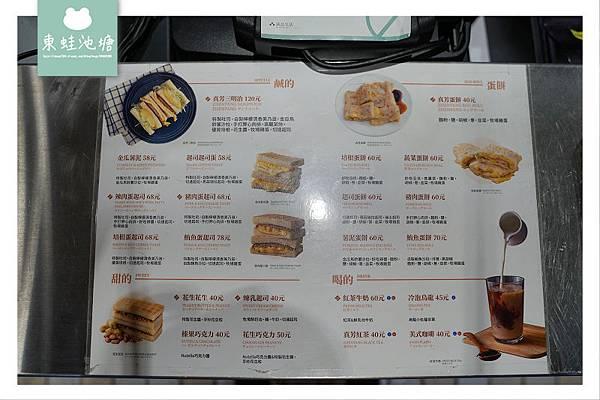 【台北碳烤三明治推薦】捷運中山站早餐好選擇 嚴選台灣食材溯源餐廳 真芳三明治南西店