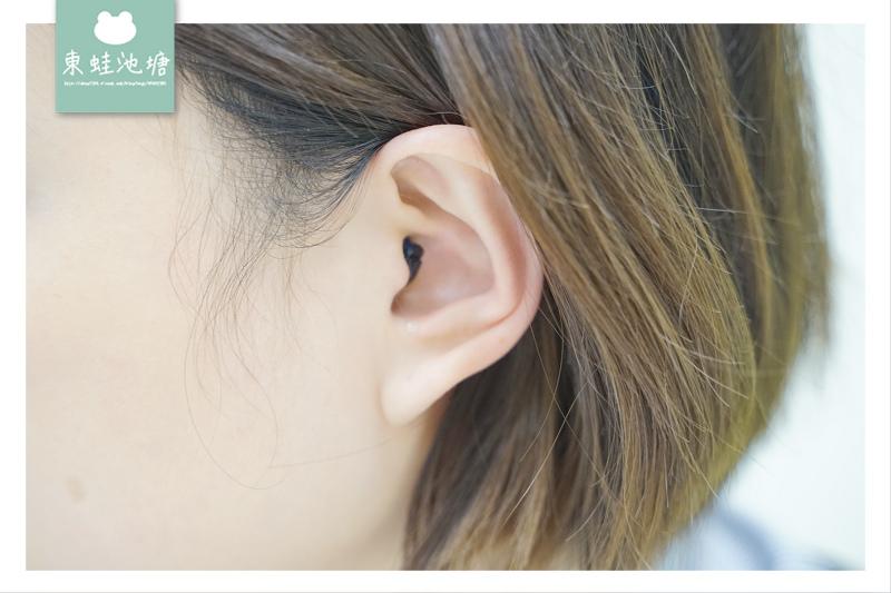 【台北助聽器推薦】免費聽力檢查 西門子西嘉助聽器 維膜助聽器忠孝門市
