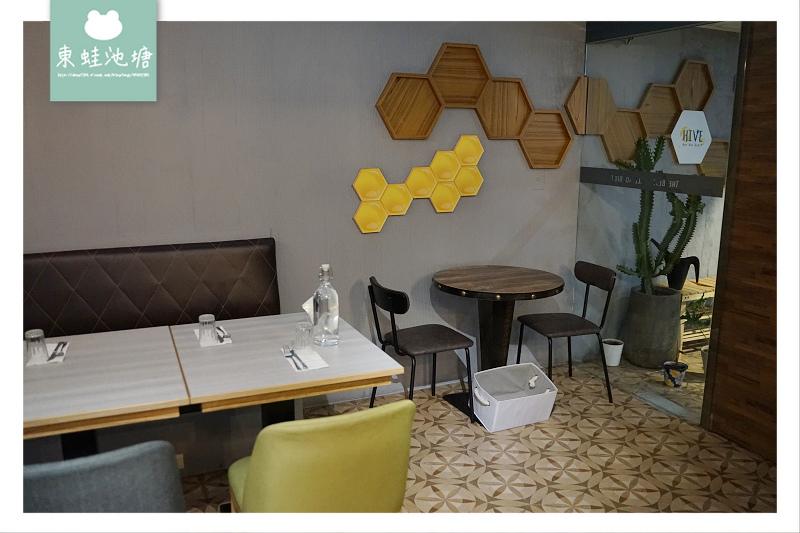 【台北國父紀念館美食推薦】歐式風味餐點 HIVE 巢 ● 餐廳