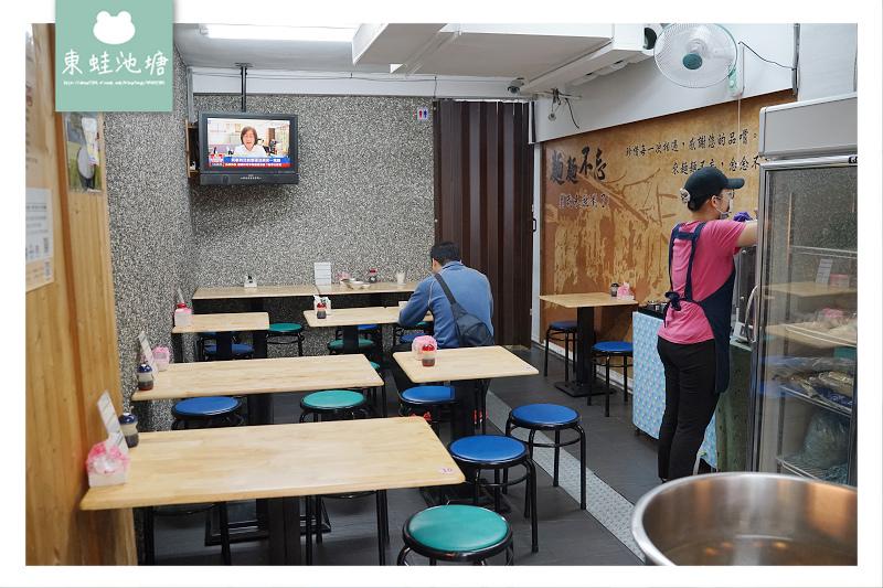 【台中精誠路小吃推薦】平價美味玉里麵魯肉飯 RE紅包現金回饋 麵麵不忘小吃店
