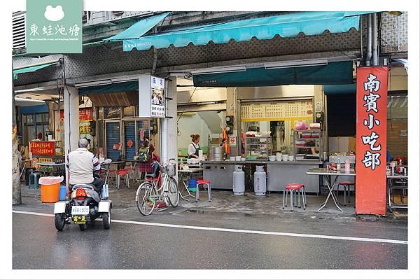【宜蘭羅東小吃推薦】羅東50年在地老店 美味魯肉飯麻醬乾麵 南賓小吃部