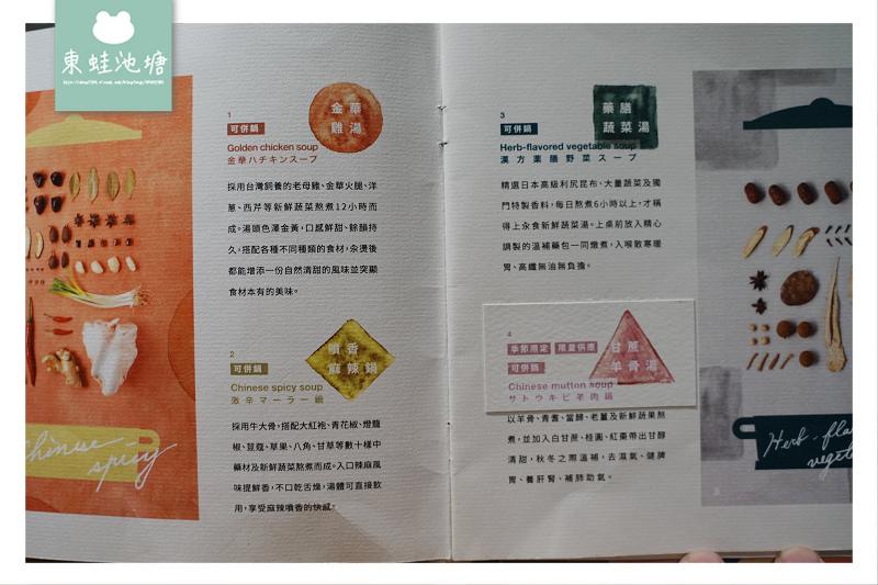 【台北晴光商圈美食推薦】健康食材火鍋 兒童遊戲區 汆食作伙鍋