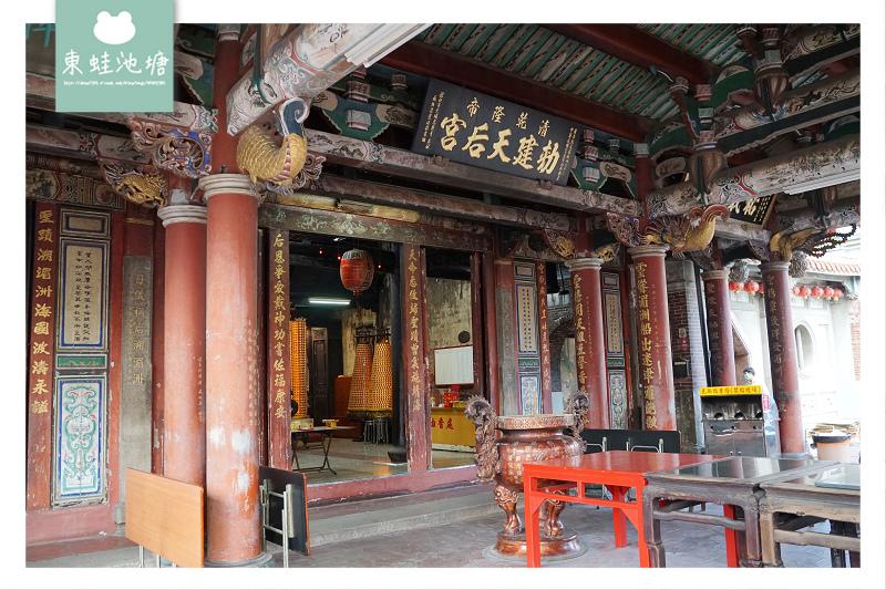 【彰化鹿港免費景點推薦】台灣唯一乾隆下令興建媽祖廟 敕建天后宮 新祖宮