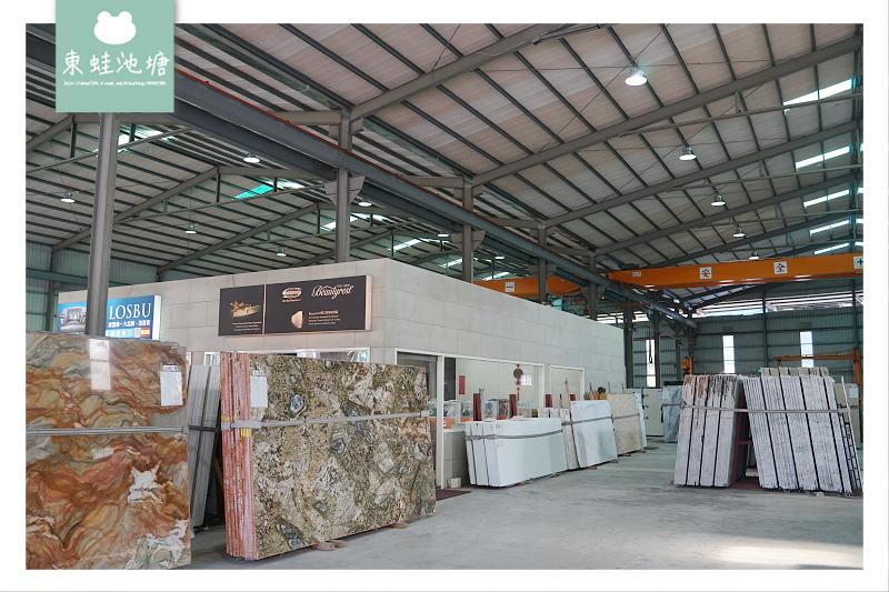 【大理石室內裝潢推薦】新北八里聯利石材 除了銀狐大理石 還有上百顆高CP值大理石材
