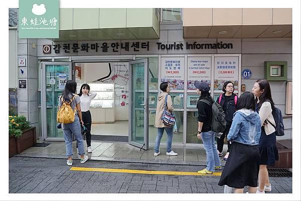 【釜山免費景點推薦】韓國馬丘比丘 小王子圖章之旅 甘川洞文化村 감천문화마을