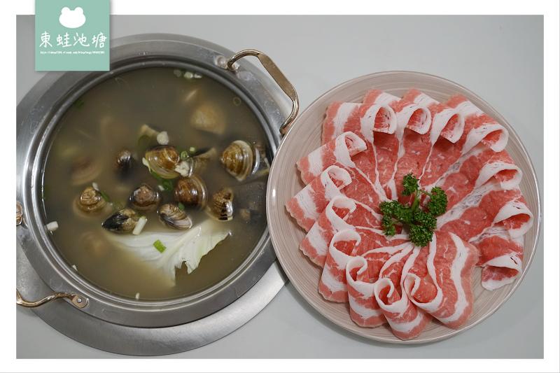 【竹北小火鍋推薦】可愛熊熊牛奶鍋 高CP值極上海陸雙人鍋 同樂食鍋